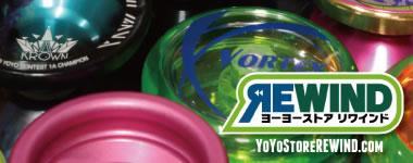 yyc-retail